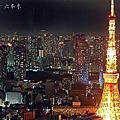 Tokyo, 夜景篇