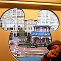 Tokyo, 返老還童Disney篇