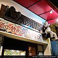 20120519_初訪神戶美景勝地
