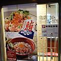 2014-06-20_豬寶沖繩初體驗Day1