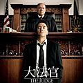 2014電影 大法官 主要角色剖析