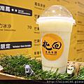 【台南東區-北回木瓜牛奶】
