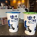 【台南中西區-N23tea樂沏時尚鮮飲】
