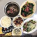 【台南南區-犇爺牛肉湯】