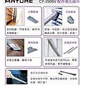 MATURE吸塵器