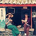 Jun 2011雲南。我最愛的大理