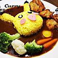 Fun Curry 造型咖哩專賣店
