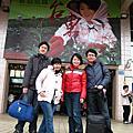 98年的跨年-花東之旅