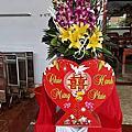 105.10.29-31~越南喜宴