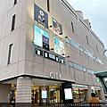弘前藝術飯店