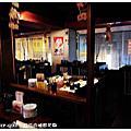 花田牧場壽喜燒 風味鍋