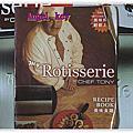美國My Rotisserie360度旋轉健康無煙不鏽鋼烤箱(S)(M)