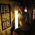 2010 09 25 河濱 大溪特訓