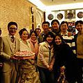 2009 12 19 澎妹大喜
