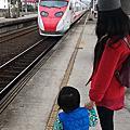 2016_02 宜蘭花蓮台東之旅