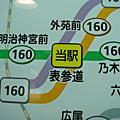 【東京】原宿-表參道