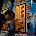 【東京】六本木-朝日電視台