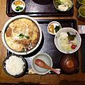【東京】台場-和幸豬排