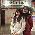 【2009‧再遇東京】1.9 台場DECK百貨+小香港