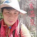 南投瑞岩部落、紅香部落20160227-28