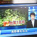 2009/10/08-京都大爆走Day5