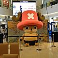2010/10/05-Day2-曼谷