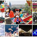 【2016香港迪士尼十週年慶-樂園篇】