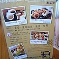 [130420]沐茶閱讀咖啡館
