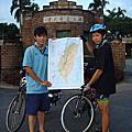 08.08.18-26 單車環島正夯!