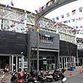 韓國點 ─ 首爾風物跳蚤市場(서울풍시장)