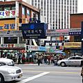 韓國點 ─ 南大門市場(남대문시장)