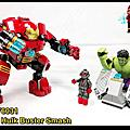 樂高76031 - The Hulk Buster Smash