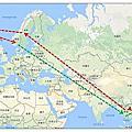 2017 北歐之旅-行程