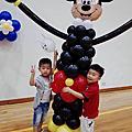 2016核研所所慶暨親子互動同樂會