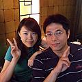 20080608汀洲路天麻蒙古鴛鴦火鍋