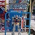 20160716 2016 GUNPLA EXPO 鋼彈模型博覽會2016 華山1914文化創意產業園區