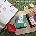 【仙品茗茶】有機茶(清香)+高山紅玉