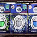 【日本風倍清Febreze】浴廁用抗菌+消臭+防臭劑