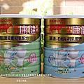 【紅牛】康健奶粉-藻油(含DHA)初乳配方/金盞花萃取物(含葉黃素)初乳配方