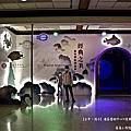 【台中。清水】港區藝術中心✕經典之美-故宮數位印象展