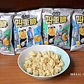 【聯華食品】卡廸那四重脆(經典海鹽)