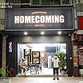 【正統美式風格男士理髮廳】Homecoming barbershop
