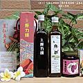 【里仁】有機洛神酵醋+覺林農場梅醋+桑椹果粒茶+蜂蜜金桔檸檬飲