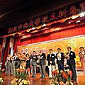 2010/02/27 中央大學校友新春團拜