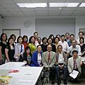 98學年度英文系系友聯誼暨會員大會