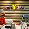 EAST YEAST