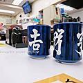吉野家/東上野