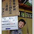 2013_Oct 日本東京橫濱五日