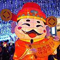 2015 Mar. 05 圓山 元宵台北燈節