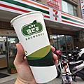 【小七珍奶新竹懶人包】7-11限定,現萃茶珍奶,推薦竹北鐵興門市